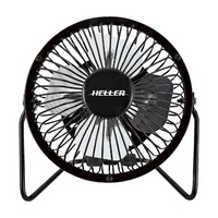 Heller HVF10UBK 10cm Black Mini Metal Fan